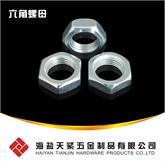 JIS B 1181六角螺母 六角螺帽 高品质六角螺母