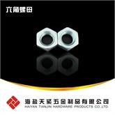 ISO 4033六角螺母  六角螺帽 高品质六角螺母