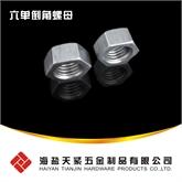 GB /T 6170六角螺母 六角螺帽 高品质六角螺母