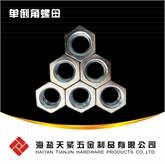 单倒角六角螺母 六角螺帽 JIS B1181 高品质六角螺母