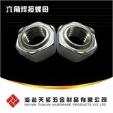 DIN 929六角焊接螺母