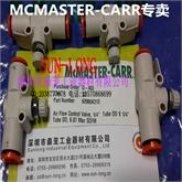 mcmaster中国总代 mcmaster-carr全系列产品低价直销 现货库存