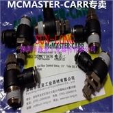 mcmaster中国总代 mcmaster-carr全系列产品低价直销 原装进口