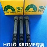 HOLO-KROME中国总代 H-K原装进口 现货库存