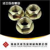 高品质GB6187.2全金属六角法兰面锁紧螺母 法兰压点锁紧螺母 法兰锁紧螺母