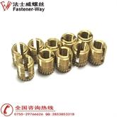 注塑铜螺母预埋置镶嵌件热熔热压滚花铜件 PRESS-LOK铜螺母M4