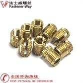 厂家供应 铜螺母, 热熔铜螺母,注塑铜螺母,PRESS-LOK注塑铜螺母m2
