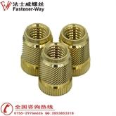 深圳厂家铜螺母生产批发/滚花预埋铜螺母/热熔非标铜螺母M2.5
