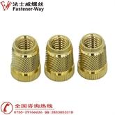 热熔铜螺母 美制热压铜嵌件 车削铜镶件 PRESS-LOK滚花螺母加工M4