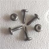 410不锈钢5.5系列威华头钻尾螺丝