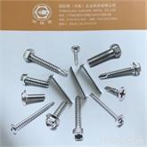 410不锈钢4.2系列平头十字钻尾螺丝
