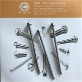 410不锈钢6.3系列六角华司钻尾螺丝