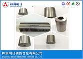 硬质合金钨钢冷镦模