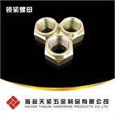 高品质QC334全金属锁紧螺母 全金属六角锁紧螺母 六角压点锁紧螺母