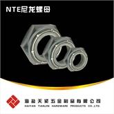 天紧现货NTE ASME/ANSI B 18.16.6薄型尼龙螺母 尼龙锁紧螺母薄型