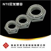 细牙NTE ASME/ANSI B 18.16.6薄型尼龙螺母 尼龙锁紧螺母薄型