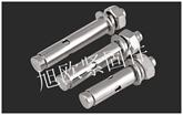 标准304不锈钢膨胀螺栓 膨胀螺丝