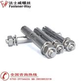 304不锈钢外膨胀螺丝膨胀螺栓 加长拉爆膨胀管钉M6M8M10M12M14