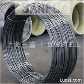 三富供应ML40Cr线材 盘圆 宝钢正品 现货库存 欢迎致电咨询13818300616