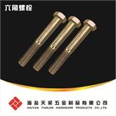 GB5780 螺栓 六角螺栓 10级 五彩锌 高品质六角螺栓