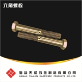 GB5784螺栓 六角螺栓 10级 五彩锌 高品质六角螺栓