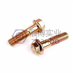 法兰螺栓标准