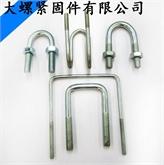 热镀锌U型螺栓 U形卡螺栓 M12U型预埋件螺丝