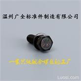温州广全厂家直销各种组合螺钉