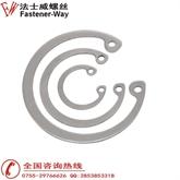 304不锈钢DIN472孔卡 孔用弹性挡圈C型孔卡簧 内卡卡簧片¢8
