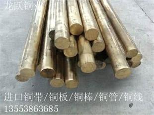 QAl11-6-6铝青铜板 QAl11-6-6铝青铜棒