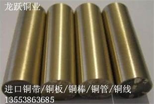 CuAl10-Fe5Ni5铝青铜板 CuAl10-Fe5Ni5铜棒