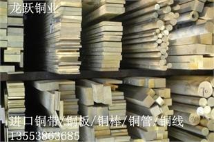 C601铝青铜板 C601铝青铜棒