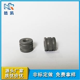 温州厂家直销 嵌件螺母 开槽圆螺母 注塑螺母 可定做 量大从优