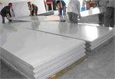S22053双相钢板进口奥托昆普2205不锈钢中厚板S31803太钢热轧板