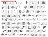 供应mcmaster-carr工具紧固件-螺丝-螺母-螺栓-螺钉-螺帽-螺杆-垫片-垫圈