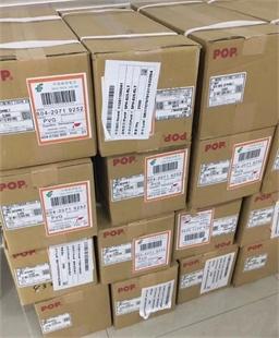 SPB-625-RLT SD84BS SD854BS SFH-625-SF-HEX