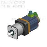 伺服马达齿轮箱PLF120-125