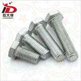 GB30螺栓 镀锌螺栓 国标30栓 外六角螺丝  规格齐全  量大从优