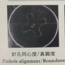 螺丝十字槽梅花槽断冲针堵槽孔影像检测筛选机