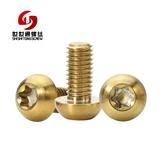 钛螺丝厂家生产耐腐蚀钛螺丝 M4*12内梅花锥头耐腐蚀螺丝 定制