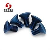 厂家定制款冷却器螺丝 钛材质手拧M4*8冷却器螺丝