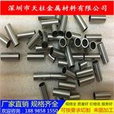 304不锈钢厂家/不锈钢医用针管/规格齐全精密加工扩口磨尖