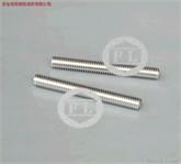 不锈钢牙条DIN975
