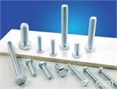 专业生产高强度8.8级六角螺栓螺丝 全螺纹螺丝 DIN933 GB5783  紧固件标准件