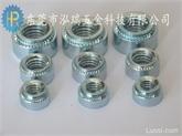 厂家直销环保锌压铆螺母S-M5-0 M5-1 M5-2 M5-3薄板铆螺母 规格齐全 可定制