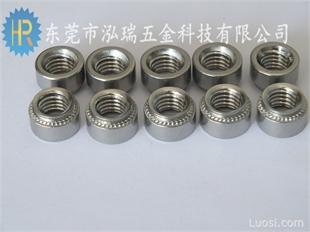 厂家直销不锈钢304压铆螺母 碳钢蓝白锌 彩锌压铆螺母M2.5 M3 M4 M5 M6 M8 M10