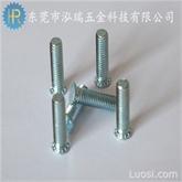 厂家直销环保镀锌 压铆螺钉 M2.5现货压板螺丝钉M3*6*8*10*12*16