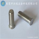 PEM 压铆螺钉 304不锈钢  圆头压铆螺丝 FH-M3  压铆螺母 压铆件