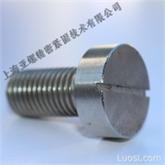 4J36开槽圆柱头螺丝