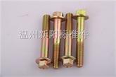 六角法兰面螺栓GB/5789 GB/5787现货厂家供应常年备货